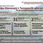 The Environment and Armenia's State Budget