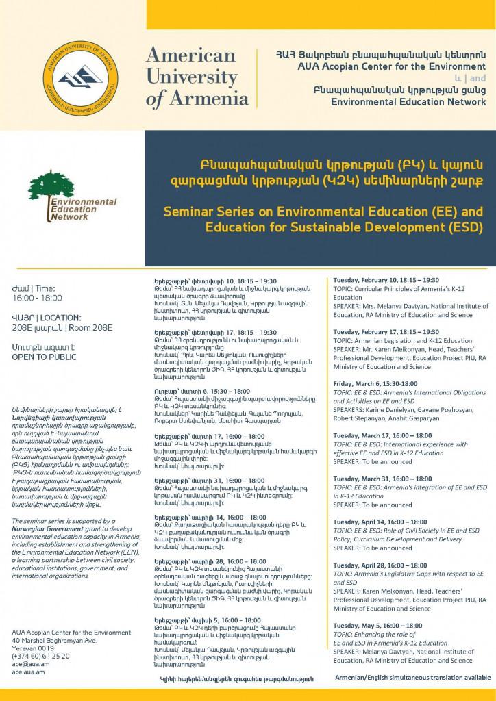 EEN_Seminar Series_Poster24 Feb