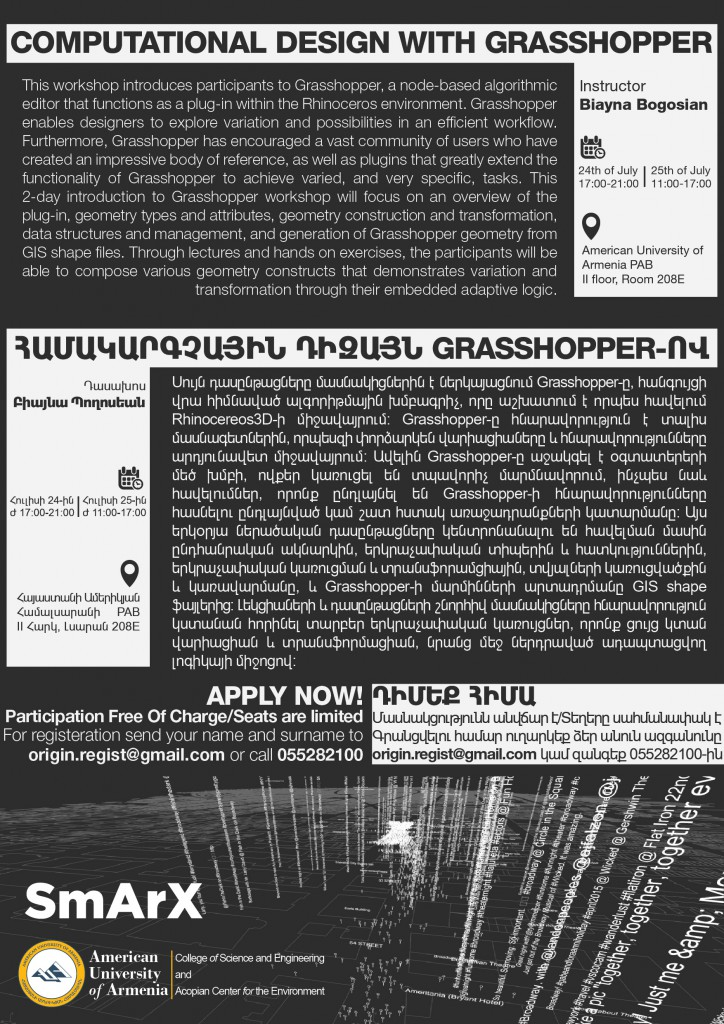 ComputationalDesignGrasshopper_poster