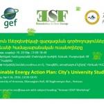 Yerevan Sustainable Energy Action Plan: City's University Students Speak!
