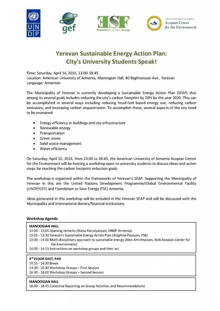 Yerevan SEAP Workshop Announcement Sept 16 (English)