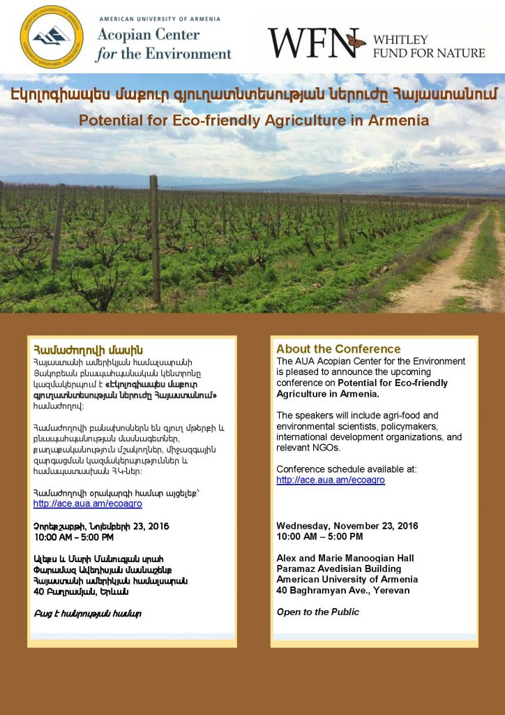 Flyer Conference Eco-Food2 (1)